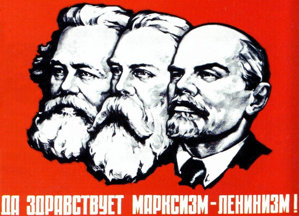 Коммунист - это кто такой