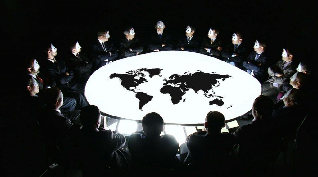 Мировое правительство - это кто такие