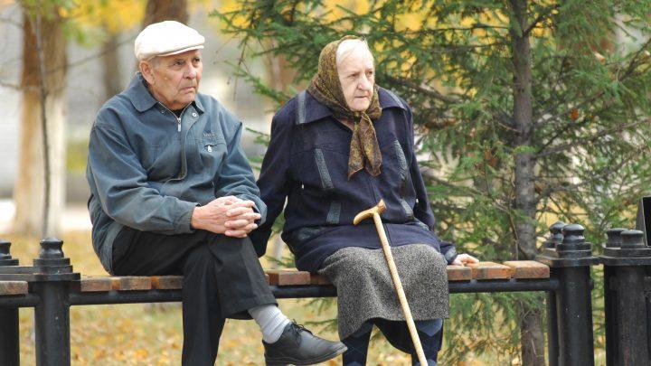 Одинокие пенсионеры - это кто такие