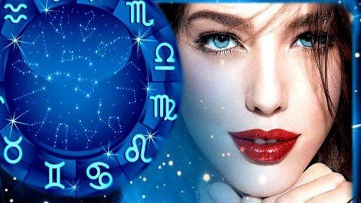 16 декабря кто это по гороскопу-2