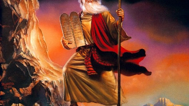 Кто такой Моисей