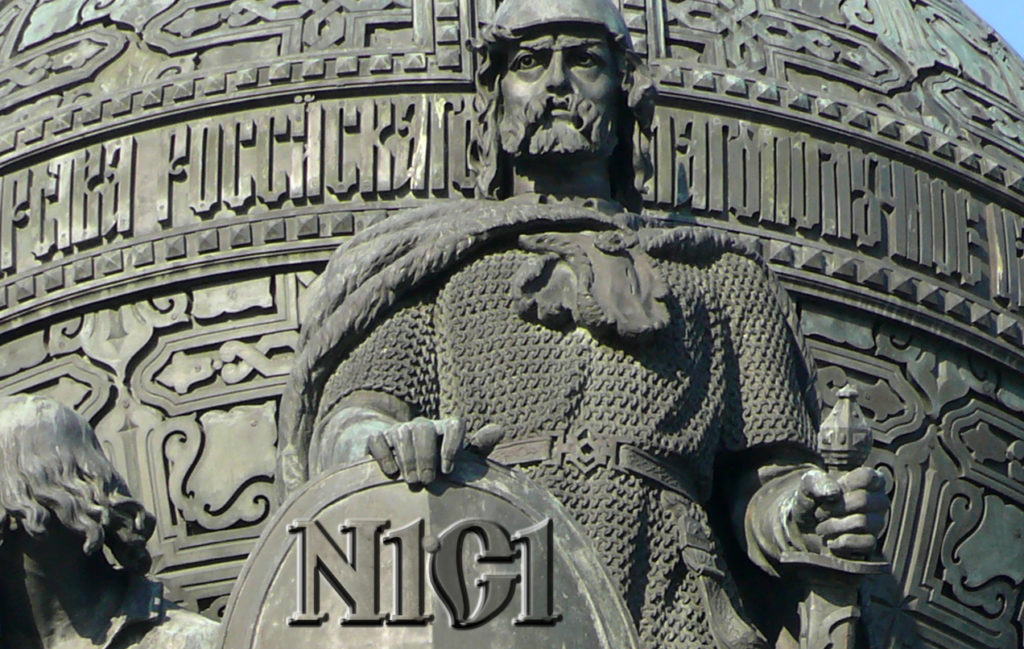 Кто был первым князем варягом на Руси-10