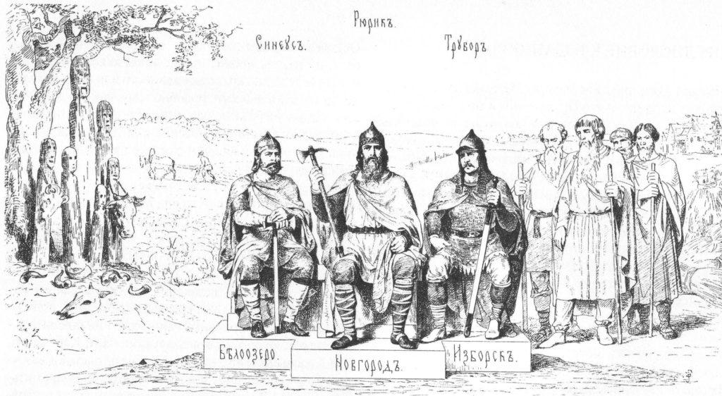 Кто был первым князем варягом на Руси-6