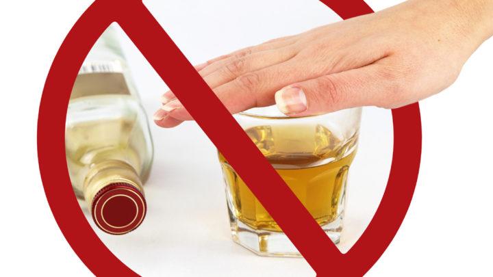 Как бросить пить алкоголь самостоятельно-2