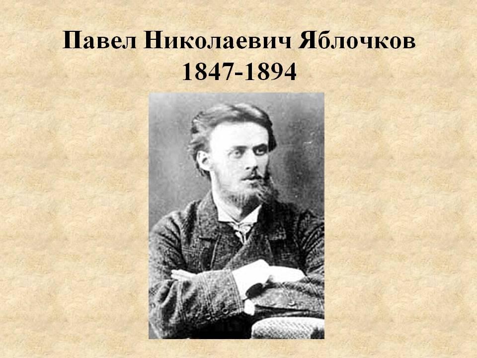 Кто изобрел первую электрическую лампочку-4