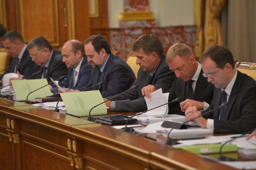 Кто осуществляет руководство деятельностью министерства юстиции России-4