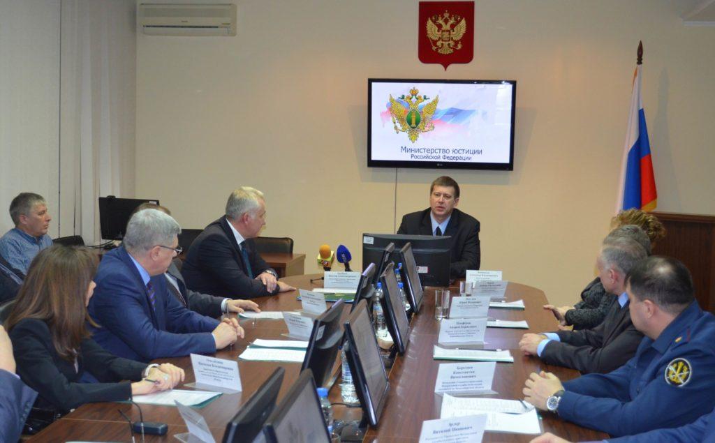 Кто осуществляет руководство деятельностью министерства юстиции России-5